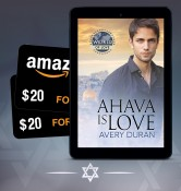 Ahava Is Love Giveaway