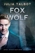 Review: Fox and Wolf by Julia Talbot